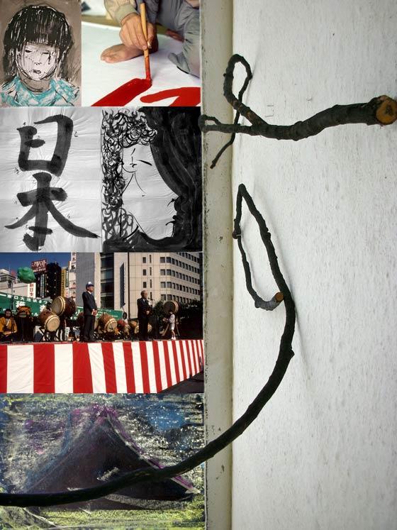 Matteo Fraterno Un Vesuviano a Tokio