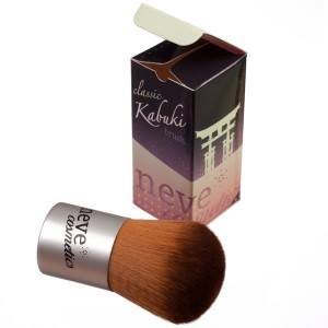 cinque pennelli kabuki