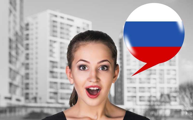 studiare la lingua russa
