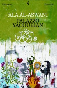 palazzo-yacoubian book therapy