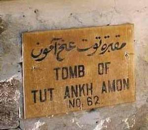 tutankhamon mistero